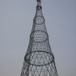 450px-Shukhov_Tower_photo_by_Sergei_Arsenyev_2006